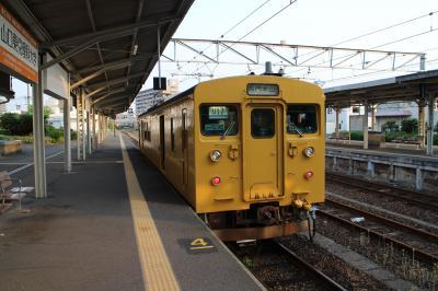 濃黄色の誘い、小野田線長門本山駅再訪(後編)と、マンホール蓋を探しに湯田温泉へ。