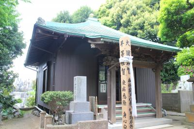 三浦半島霊場巡りと初夏の風情を訪ねて、その2。薬師6霊場、不動尊7霊場、浦賀の風景など。