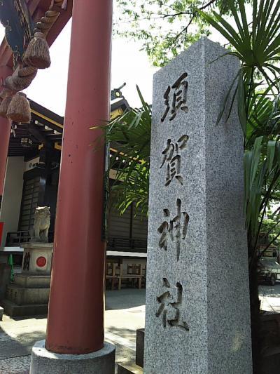 四谷三丁目駅のちょい旅(第1回目)