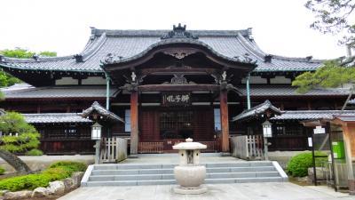 ANAの旅作利用で行く、東京1泊2日の旅&クリニック年一通院【赤穂浪士のお墓がある事で有名な『泉岳寺』初参拝編】