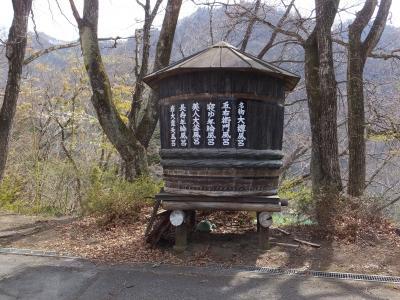 混浴露天風呂が人気の猿ヶ京温泉・湖城閣に行ってみた