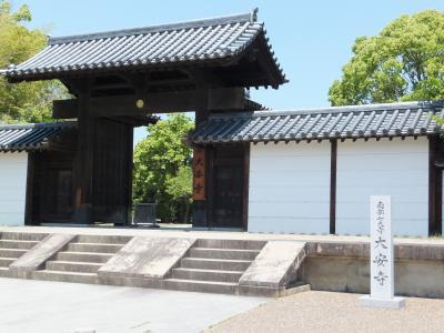 奈良の近場の「歴史遺産プチ観光」と称する歩く会