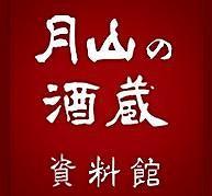 山形に行ったら、旨い日本酒に香り高い蕎麦、デザートも見逃せない
