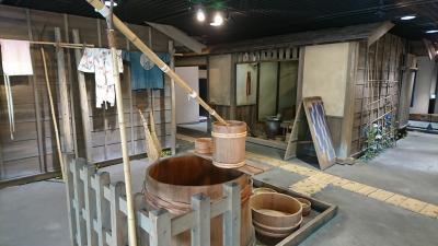 東京都水道歴史博物館