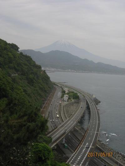 東海道五十三。2