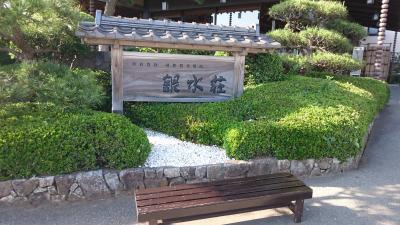 稲取 銀水荘に泊まりたくて