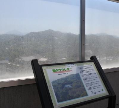 中央自動車道 ☆ 藤野PAからの眺望