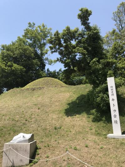 何十年振りだろう・奈良!東大寺・と・キトラ古墳壁画公開を見ながら明日香の景色に癒やされる(後編)サイクリングで巡る人は風も空気も感じるだろうけど、気合いも必要かな~