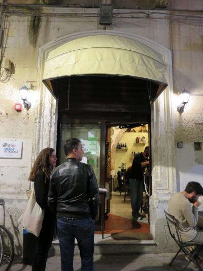 Siracusa - Sicilia in tavola siracusa ...