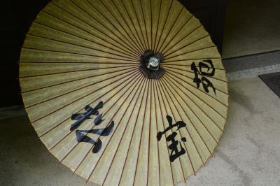 2度目の温泉宿 ゆったりまったり楽しんで、翌日は善光寺参りだす