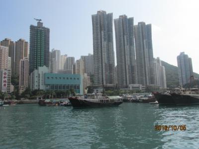 モラエスの故地を訪ねて(130)Aberdeen・香港仔へ。