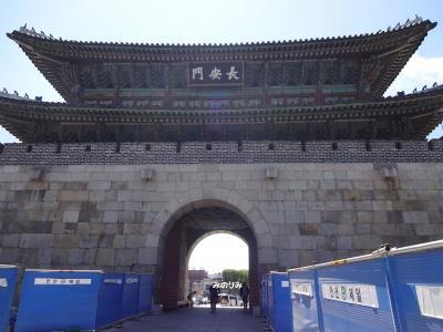 初夏のソウルと水原ひとり旅 水原編