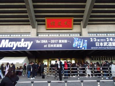 一時帰国6★五月天Mayday Re:DNA ~2017復刻版~ @ 武道館 Day2