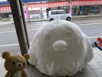 十日町雪まつりに行ってクマす!