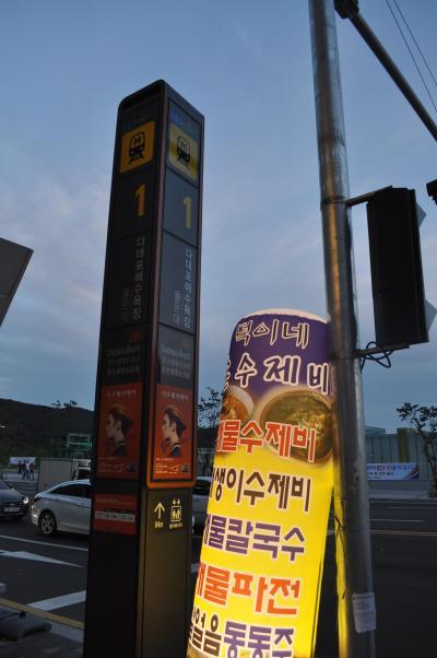2017年5月釜山鉄道旅行4(地下鉄1号線)