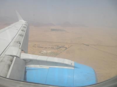エジプト航空 国内線 カイロ―シャルムエルシェイク エコノミークラス
