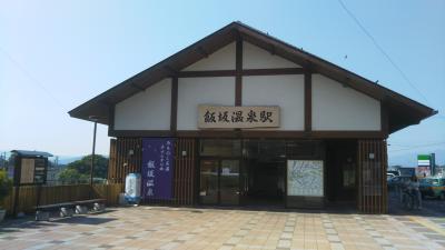 2017年5月 週末パスで飯坂温泉に行って来ました