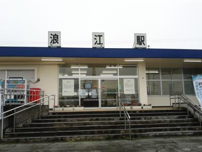福島≪2017春≫ガンバレ【常磐線】その4☆原ノ町~浪江~岩沼