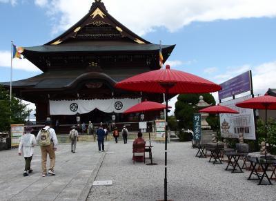 尾張七福神三寺参りと花菖蒲の萬葉公園を訪ねて♪