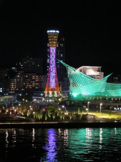 神戸の夜景を堪能する