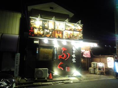 バンコクフライト前夜の成田ナイト♪(≧∇≦)b
