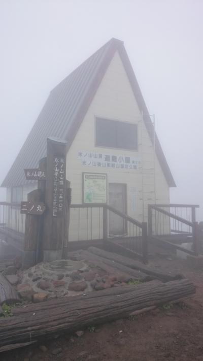2017.5.27 やっぱり氷ノ山~東尾根登山口~