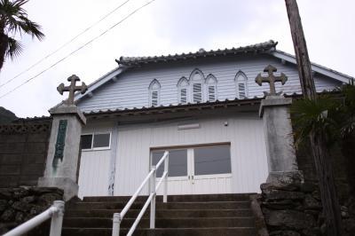 上五島教会コンプリートの旅(その1)