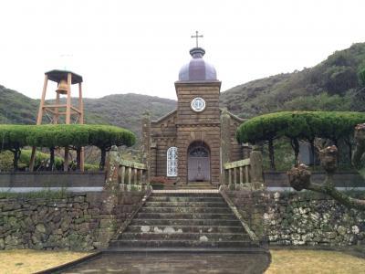 上五島教会コンプリートの旅(その3)