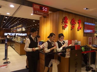 友人夫妻と行くちょっと台湾旅行 その1 〜 うわさのバニラエアー夜便で台湾へ! 〜