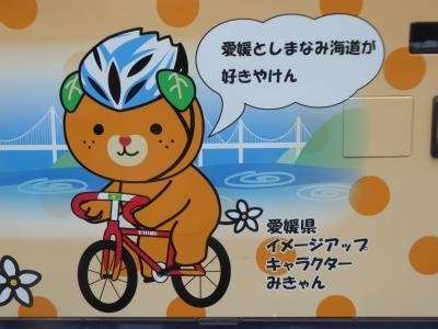 #25 夫婦で自転車の旅 しまなみ海道 大島から来島海峡大橋を渡り今治へ道後温泉に立ち寄り湯