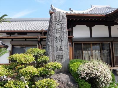 2017年 5月 和歌山県 和歌山市 太田城跡