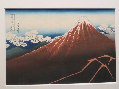 再び萩美術館に別の葛飾北斎の富嶽三十六景を見に行く!