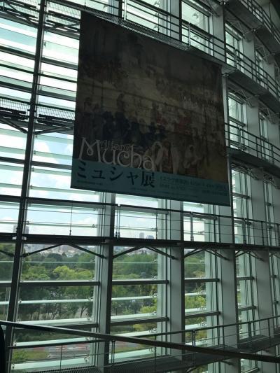 ミュシャ展を観ました(2017年4月)