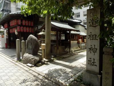 京都市内南部の隠れた遺跡や寺院散策
