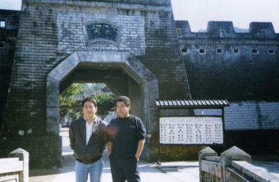 二度目の台湾 1987/05/06(個人記録)
