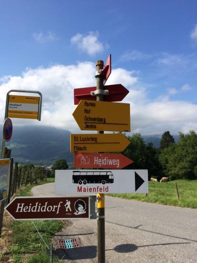 いつかある日ではおそい!スイスへGO! vol.30 サンモリッツからユリア峠を越えて~ハイジの故郷マインフェルトへ♪