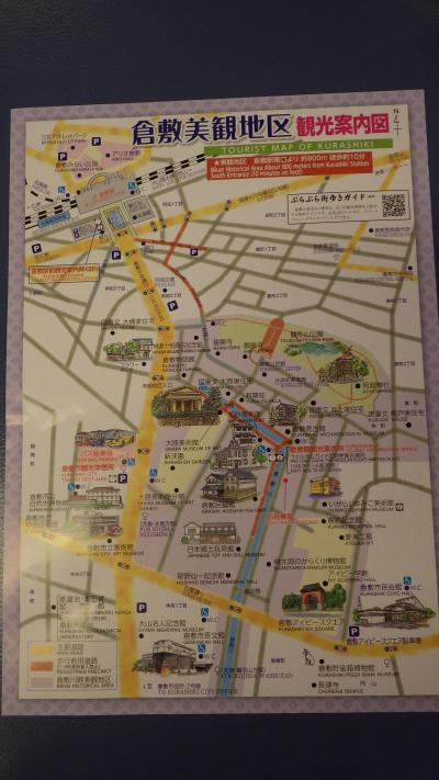 吉備津神社から倉敷美観地区14Km  美観地区散策