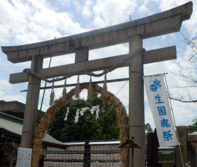 大阪上町台地の生國魂神社を探索