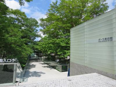 二人そろっての箱根旅行⑨ポーラ美術館へ
