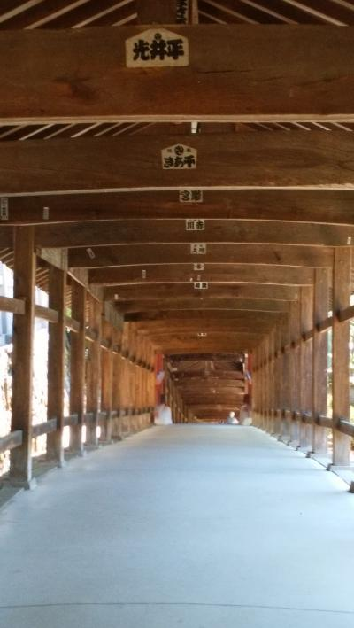 吉備津神社と吉備津彦神社