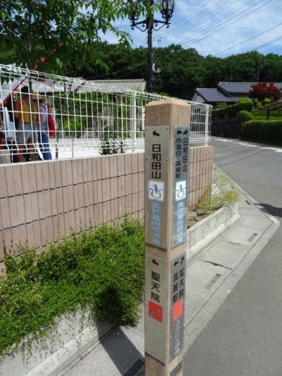 【高麗】はじめてのハイキング♪ 日和田山