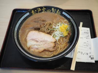 2週続けての木更津アウトレット、富田製麺のお昼