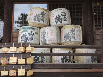 広島・西条のホットカモに宿泊して街中散策をしました