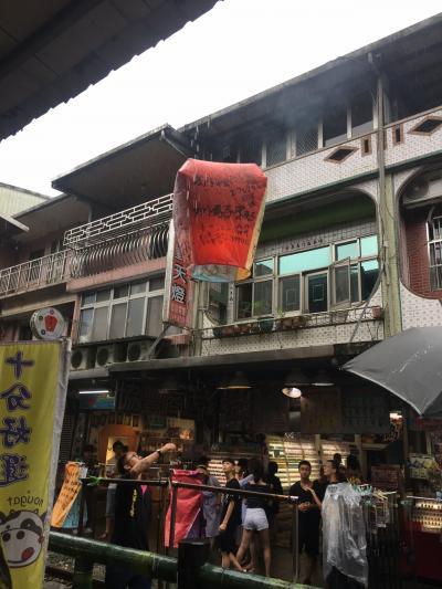 '17  女子旅台湾 2泊3日 十分で念願のランタン上げ