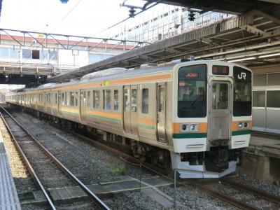 鶴見→川崎.1区間160円きっぷで関東一周686キロ!(前編) 。