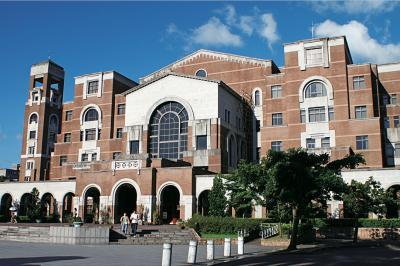 台湾一番の大学ー  台湾大学 (タイワンダイガク)