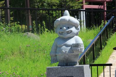 登別温泉で飲み会、支笏湖の風景としらおいポロトコタンを訪ねる。