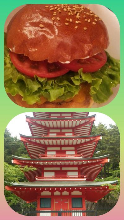 ぶらり地元旅~ハンバーガーを求め富士吉田へ~富士山のビュースポット『新倉山浅間公園』で398段の階段に挑戦!