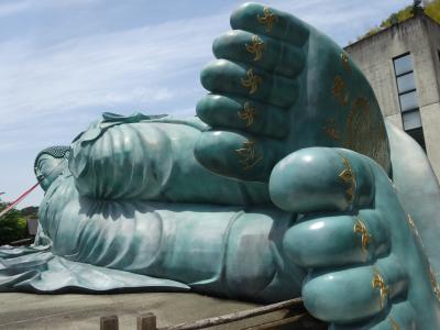 GW後半は友達とお寺巡り 篠栗大きな大きな涅槃像南蔵院