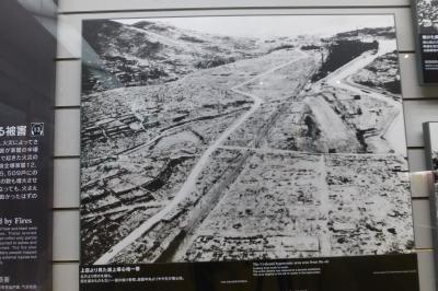 日本一周春色クルーズ・(その3)長崎原爆資料館